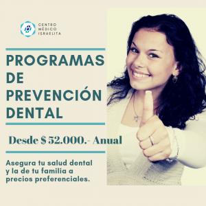 PROGRAMAS DE PREVENCIÓN DENTAL.